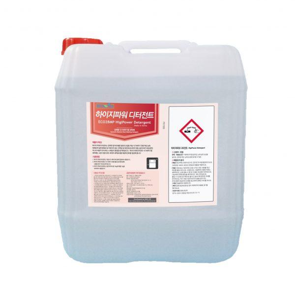 Higipower Detergent – Nước tráng bát đĩa dùng trong máy rửa bát tự động