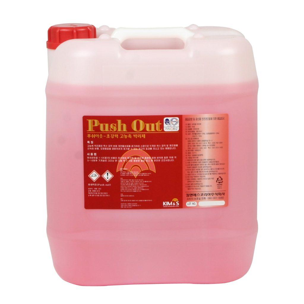 Hóa chất bóc tẩy sàn Push Out