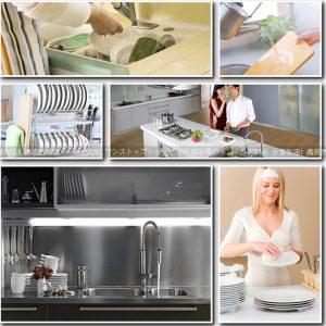 Chất tẩy rửa nhà bếp